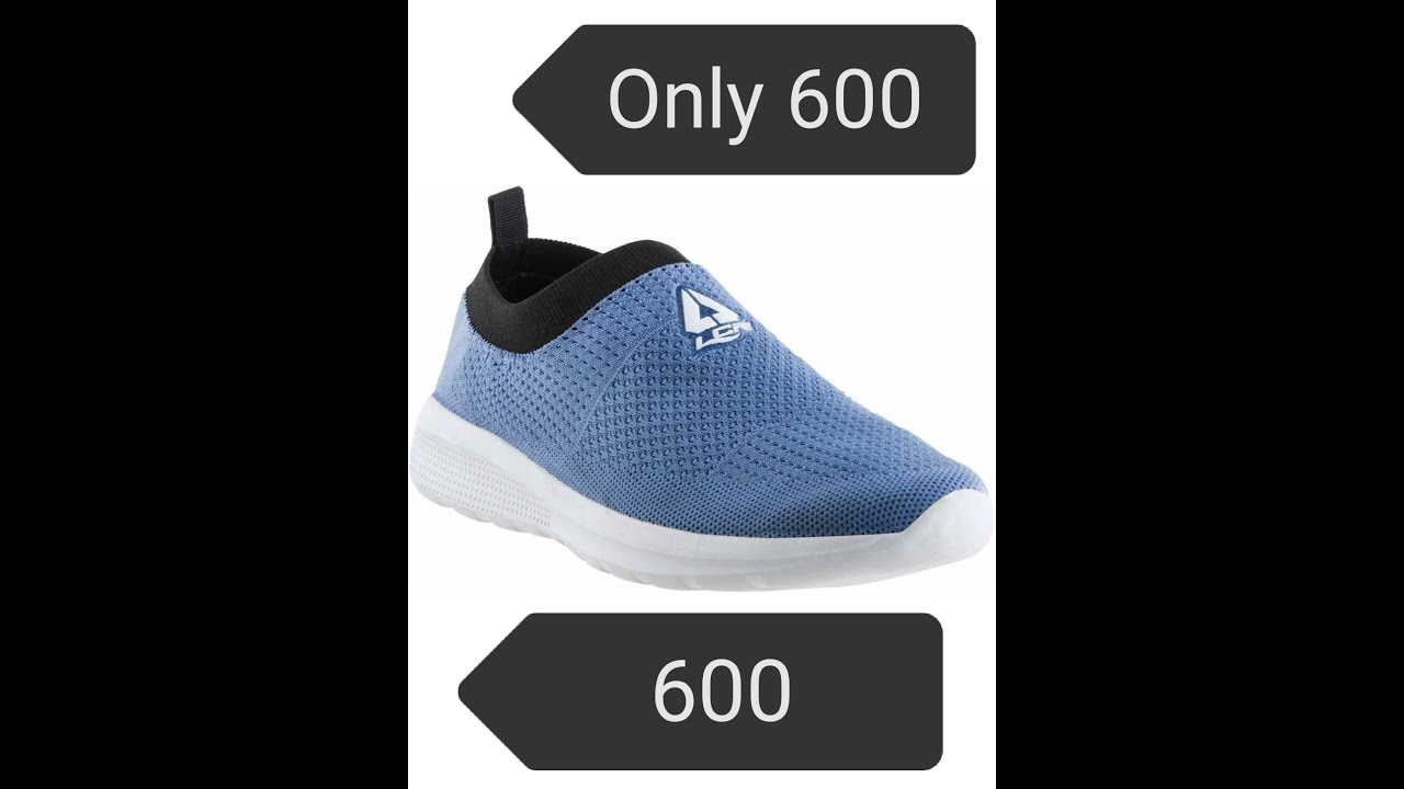 new lancer shoes review - YouTube