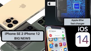 iPhone SE 2 iPhone 12 Pro big news | iPad Pro 2020, AirPods Pro lite, iOS 14 features, airtags