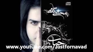 [2012+Lyrics] Mohsen Yeganeh - Havai shodi / محسن یگانه - هوایی شدی