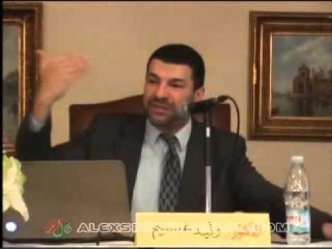 ندوة الكهرباء - د . وليد غنيم - لجنة المرأه
