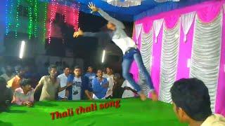 Thalli thalli naa chitti thalli song telugu emotional song telugu venu dancer from edupuram