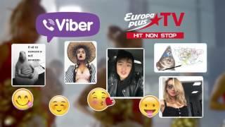 Viber чат со звездами / Europa Plus TV