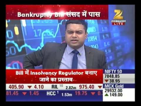 Rajya Sabha cleared Insolvency & Bankruptcy Bill : Share Bazaar Live