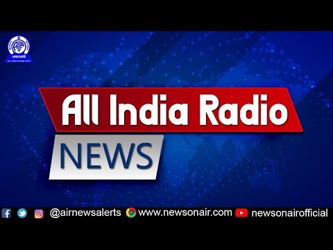 All India Radio News Live