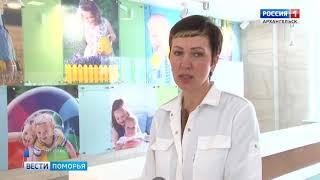 Областной перинатальный центр в Архангельске сегодня проинспектировала специальная комиссия