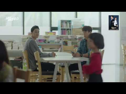 [MV] Gaho - Heart is Beating Just Like That (Terius Behind Me/My Secret Terrius OST Part 1) Funny