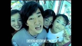 任賢齊 Richie Jen [對面的女孩看過來 Look over here, girl] (Chinese Song with English Subtitles)