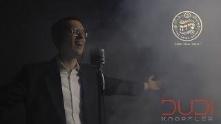 שיר כניסה לחופה - דודי קנפלר - מקהלת שירה - ברכת כהנים | Dudi Knopfler ft. Shira Choir