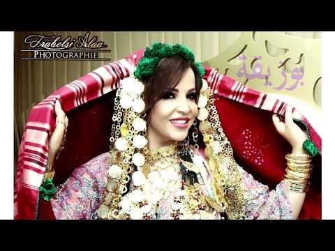 Emna Fakher ✪ Bouziga _ بوزيقة ✪ ( Official Music ) 2018