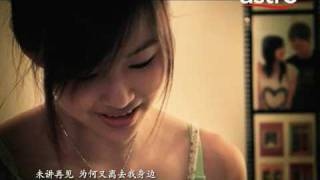 ASQ09 - 5强新歌MV首播 - 《下半生》 Kah Fai 刘界辉