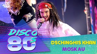 Dschinghis Khan - Moskau (Disco of the 80's Festival, Russia, 2008)