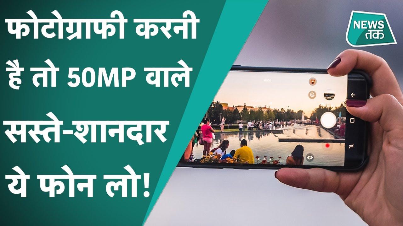 What's new in market: दिवाली सेल शुरू, फोन-लैपटॉप पर इतना डिस्काउंट!