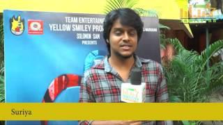 Suriya At Nee Short Film Screening