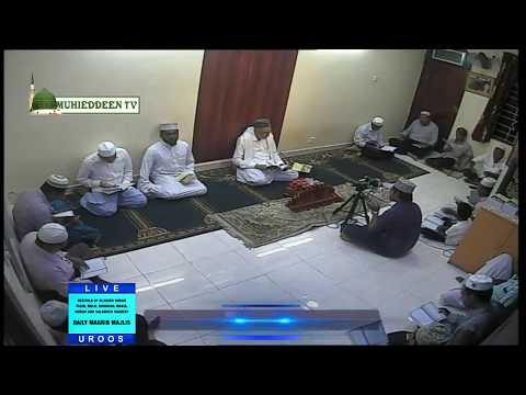 Daily Majlis and Discourse | 24/10/2017