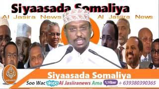 Sh Mustafe Siyaasada Iyo Somaliya