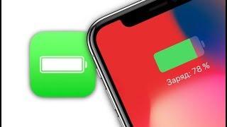 Как правильно заряжать смартфон или можно ли оставлять iPhone подключенным к зарядке на ночь | Яблык