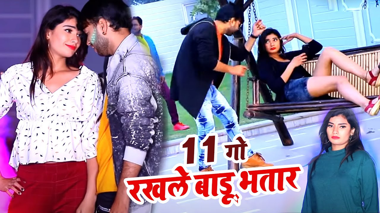 #Deepak Tiwari का सबसे बड़ा ( #VIDEO_SONG )   11 गो रखले बाड़ू भतार   Bhojpuri Hit Song 2020