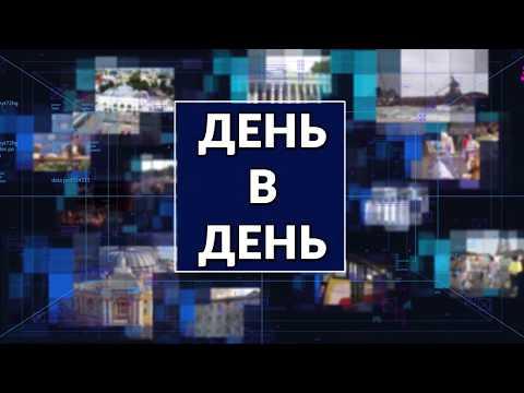 Медіа-Інформ / Медиа-Информ: День в день (24.03.20)