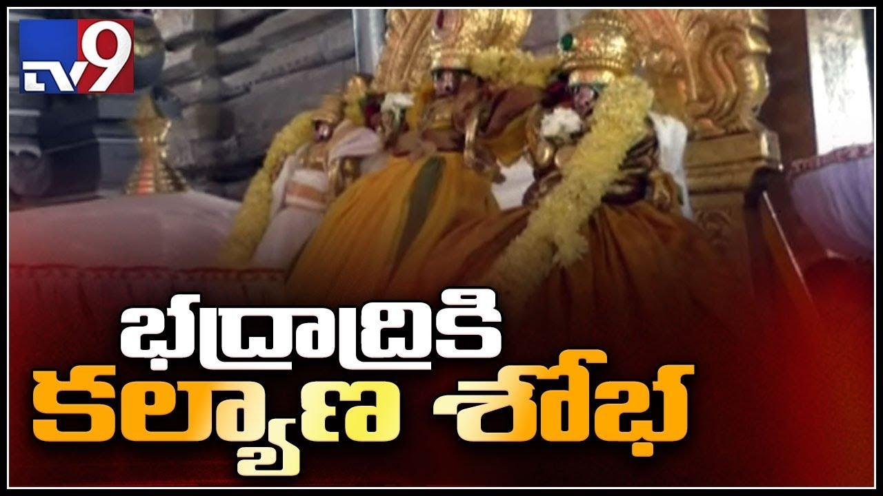 1fdb39a72 All arrangements set for Sri Rama Navami at Bhadrachalam - TV9 - YouTube