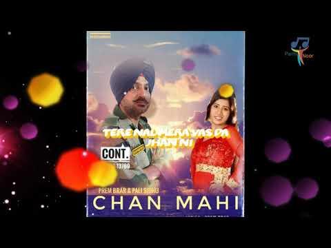 CHAN MAHI || PREM BRAR &PALI SIDHU || Parm...