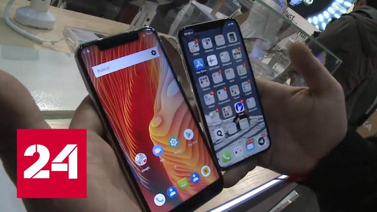 """""""Яндекс.Фотки"""" закроют, а Google показала Android P - Россия 24"""
