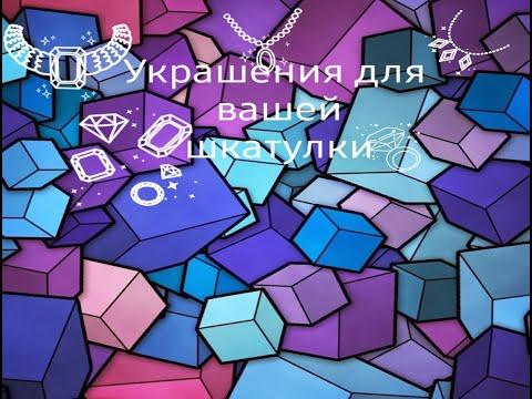 Ювелирная выставка Самоцветы на Кузнецком