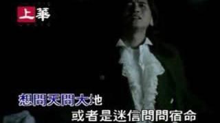 齊秦-夜夜夜夜