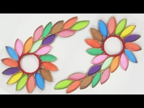 DIY-Wall Hanging, How to Make Beautiful Wall Hanging With Toilet Paper Roll & Plastic Bottle.
