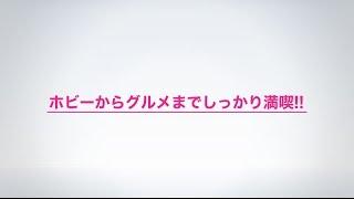 【OAM2016_Chapter_07】ホビーからグルメまでしっかり満喫!!【LIVE】ソナーポケット with BLUE ENCOUNT 田邊駿一