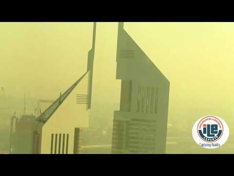 Dubai International Financial Centre - DIFC 2020