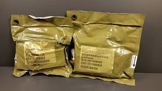 2013 USAF Survival Evasion Resistance Escape Pilot Kits Review SERE Medical & General (Not MRE)