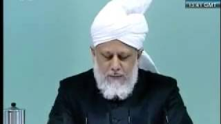 (Urdu) Persecution and Prayers - 03.12.2010 - Islam Ahmadiyya