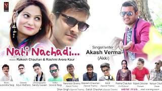 New Himachali Jonsari Video HD Song 2017 || Nati Nachadi || Akash Verma | Y Series