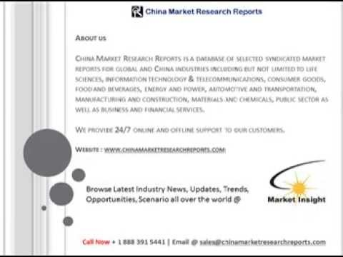 Market Research: China Thermal Power Denitration Industry Report 2014-2017