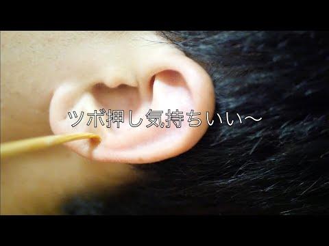 綿棒 耳 掃除