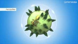 видео Защита древесины от гниения и возгорания
