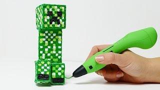 МАЙНКРАФТ КРИПЕР РИСУЮ 3D РУЧКОЙ | DIY 3D PEN MINECRAFT(3D Ручка (3D Pen) - http://ali.pub/dqwgc 3D ручка с дисплеем - http://ali.pub/70w46 3Д ручка - http://ali.pub/jysv3 Пластик на 3Д ручку - http://ali.pub/mj1r..., 2016-12-01T08:34:15.000Z)
