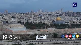 الملك .. القدس لها مكانة عاطفية لدى الجميع وخالدة لدى المسلمين والمسيحيين - (25-1-2018)
