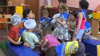 Занятие с детьми