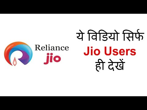 All You Need To Know About Jio Prime Subscription