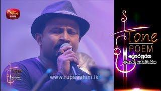 Sirawela Nawathila @ Tone Poem with Roony
