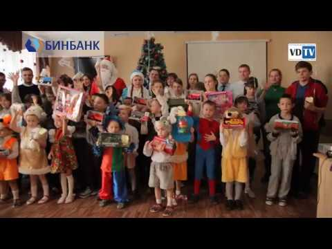 пао бинбанк в новосибирске