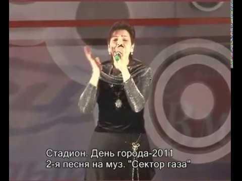 Песня о Дзержинске - ЖИВИ ДЗЕРЖИНСК! Автор исполнитель Виктория Юдина