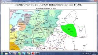 Работа с исторической картой.  Подготовка к ЕГЭ и ОГЭ по истории 2017