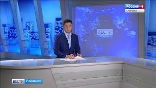 Главный приз «Смоленского звездопада» отправился в Поднебесную