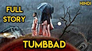 Tumbbad Ending explained  Tumbbad Movie Full Story   DN episode - 7