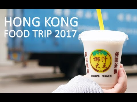 Hong Kong Food Trip 2017