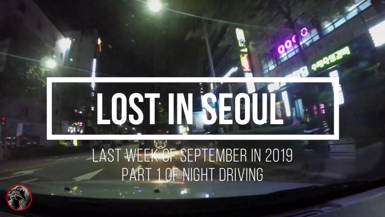 South Korea Seoul Night Driving part 1 - Time Lapse