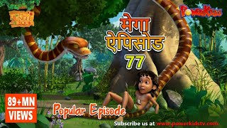 hindi kahaniya for kids jungle book hindi cartoon mega episode