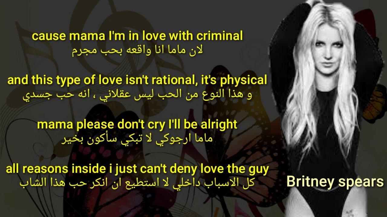Download Criminal lyrics - Britney Spears - اغنية جميلة مترجمة